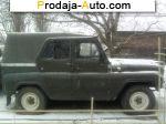 автобазар украины - Продажа 1992 г.в.  ВАЗ
