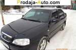 Chery Amulet  94600грн.