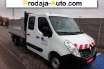 2017 Renault Master   автобазар