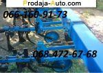 Трактор МТЗ Крн 5,6 навесной для обработки