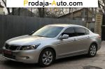 2009 Honda Accord   автобазар