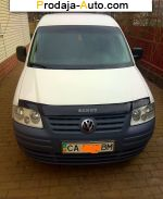 Volkswagen Caddy  185200грн.