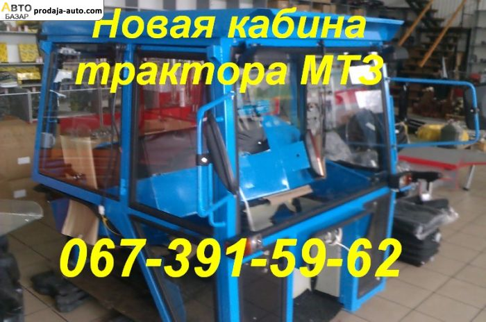Замена обшивки кабины МТЗ-82 (Бюджетный вариант)