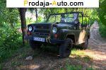 автобазар украины - Продажа 1991 г.в.  УАЗ 31512