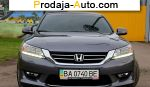 2014 Honda Accord Sport  автобазар