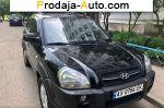 автобазар украины - Продажа 2008 г.в.  Hyundai Tucson 4WD