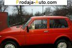 автобазар украины - Продажа 1991 г.в.  ВАЗ