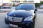 автобазар украины - Продажа 2006 г.в.  Mercedes HTD 350