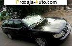 автобазар украины - Продажа 1996 г.в.  Audi A6 C4
