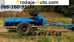 Трактор МТЗ Каток КЗК 6 - 04 измельчитель