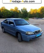Chery Amulet  58200грн.