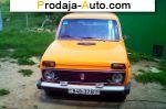 автобазар украины - Продажа 1982 г.в.  ВАЗ  2121