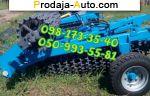 Трактор МТЗ Кольчато-шпоровый ККШ-6 каток