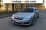 Opel Vectra  186600грн.