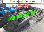 Трактор МТЗ Отвал лопата под МТЗ