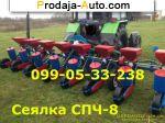 Трактор МТЗ-82 Сеялка новая СПЧ-8(помогу с доставкой