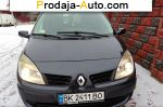 Renault Scenic  177700грн.