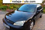 2003 Ford Mondeo Ghia  автобазар
