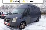 2009 Ford Transit   автобазар