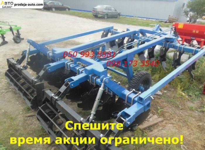 автобазар украины - Продажа 2019 г.в.  Трактор МТЗ БДФП-2,4 прицепной дисковый аг