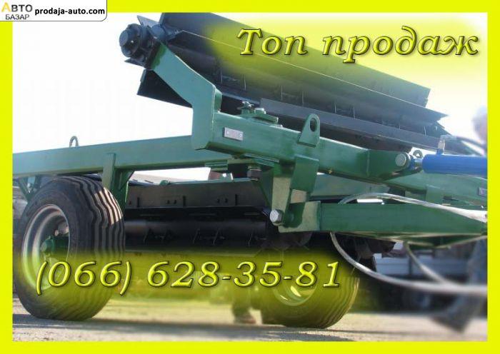 автобазар украины - Продажа 2019 г.в.  Трактор МТЗ Надежный каток-измельчитель с