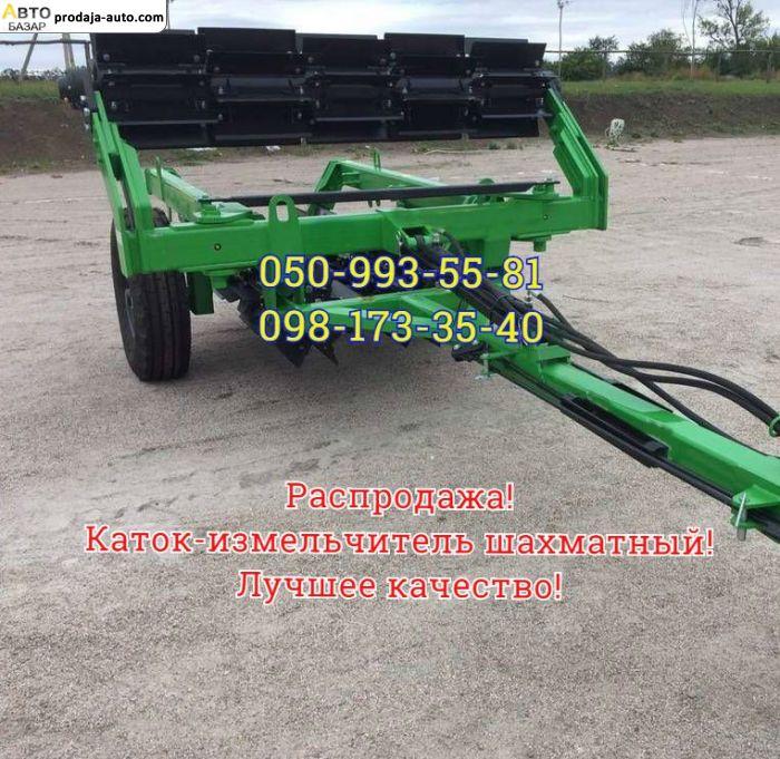 автобазар украины - Продажа 2019 г.в.  Трактор МТЗ Шахматно-режущий КИР-6 каток в