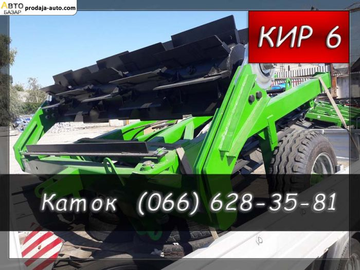 автобазар украины - Продажа 2019 г.в.  Трактор МТЗ Каток КИР 6 водоналивной на ги