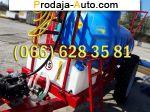 Трактор МТЗ Распродажа ОП -2000 Прицепной