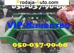 Трактор Новые катки рубящие водоналивн