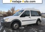 2009 Ford Transit Connect   автобазар