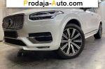 автобазар украины - Продажа 2020 г.в.  Volvo XC90 2.0 T6 АТ 4x4 (310 л.с)