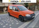 Volkswagen Caddy  7200$