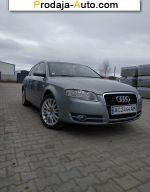 автобазар украины - Продажа 2007 г.в.  Audi A4