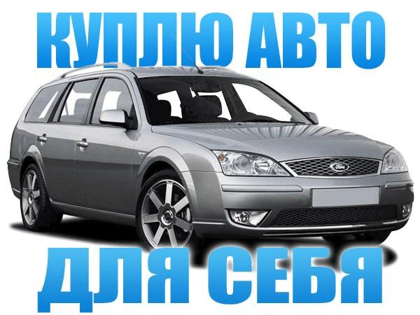 автобазар украины - Покупка 2018 г.в.  Volkswagen Tiguan