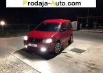 автобазар украины - Продажа 2007 г.в.  Volkswagen Caddy 1.9 TDI MT (140 л.с.)