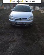автобазар украины - Продажа 2003 г.в.  Opel Signum