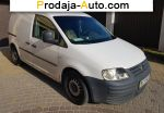 2008 Volkswagen Caddy   автобазар
