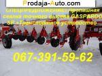 Трактор МТЗ Распродажа техники ГАСПАРДО