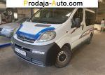автобазар украины - Продажа 2005 г.в.  Opel Vivaro