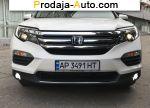 автобазар украины - Продажа 2017 г.в.  Honda Pilot