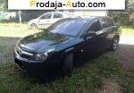 2008 Opel Vectra 2.2 Direct AT (155 л.с.)  автобазар
