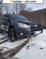 автобазар украины - Продажа 2006 г.в.  Toyota RAV4 2.0 MT (152 л.с.)