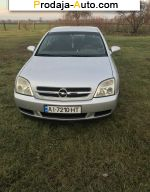 2002 Opel Vectra   автобазар