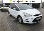 2013 Ford S-Max 2.0 TDCi DPF Powershift (140 л.с.)  автобазар