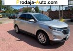 автобазар украины - Продажа 2018 г.в.  Chevrolet Equinox 1.5i АТ (170 л.с.)